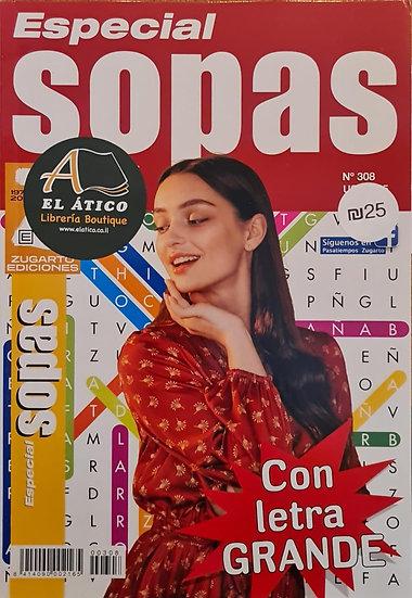 Especial SOPAS con letra grande - Pasatiempos