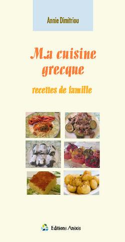 Couverture ma cuisine grecque.jpg