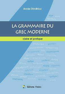 grammaire du grec moderne