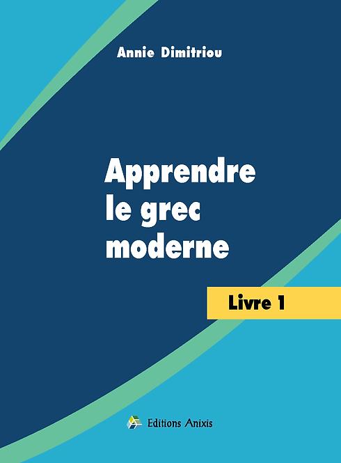 Apprendre le grec moderne - Livre 1