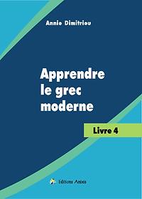 Apprendre le grec moderne Livre 4