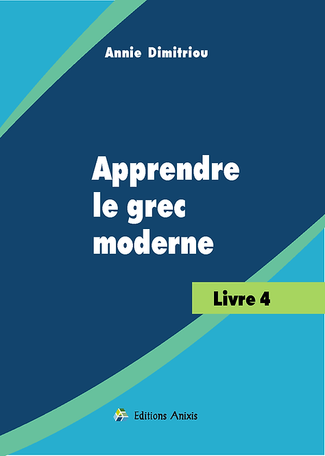 Apprendre le grec moderne - Livre 4