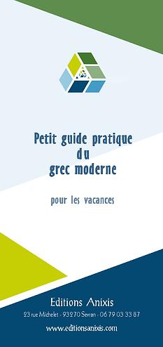 Petit guide pratique du grec moderne pour les vacances en Grèce. Mots usuels, expressions courantes, phrases simples tout en phonétique.