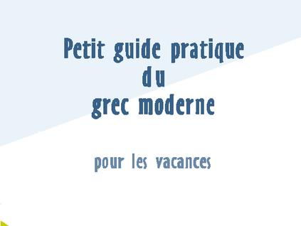 Petit guide pratique du grec moderne