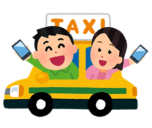 taxi_ainori_people_smartphone.png
