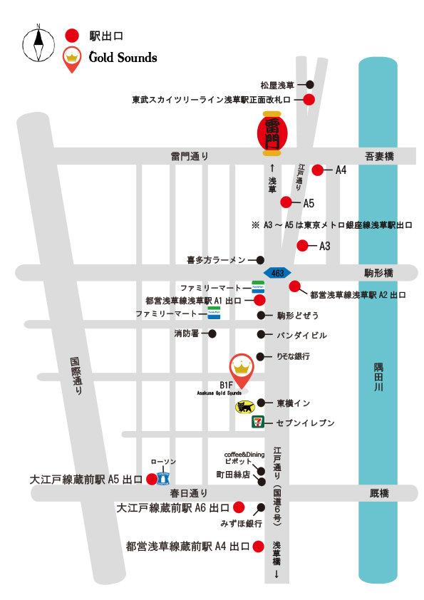 浅草簡易地図20210110.jpg
