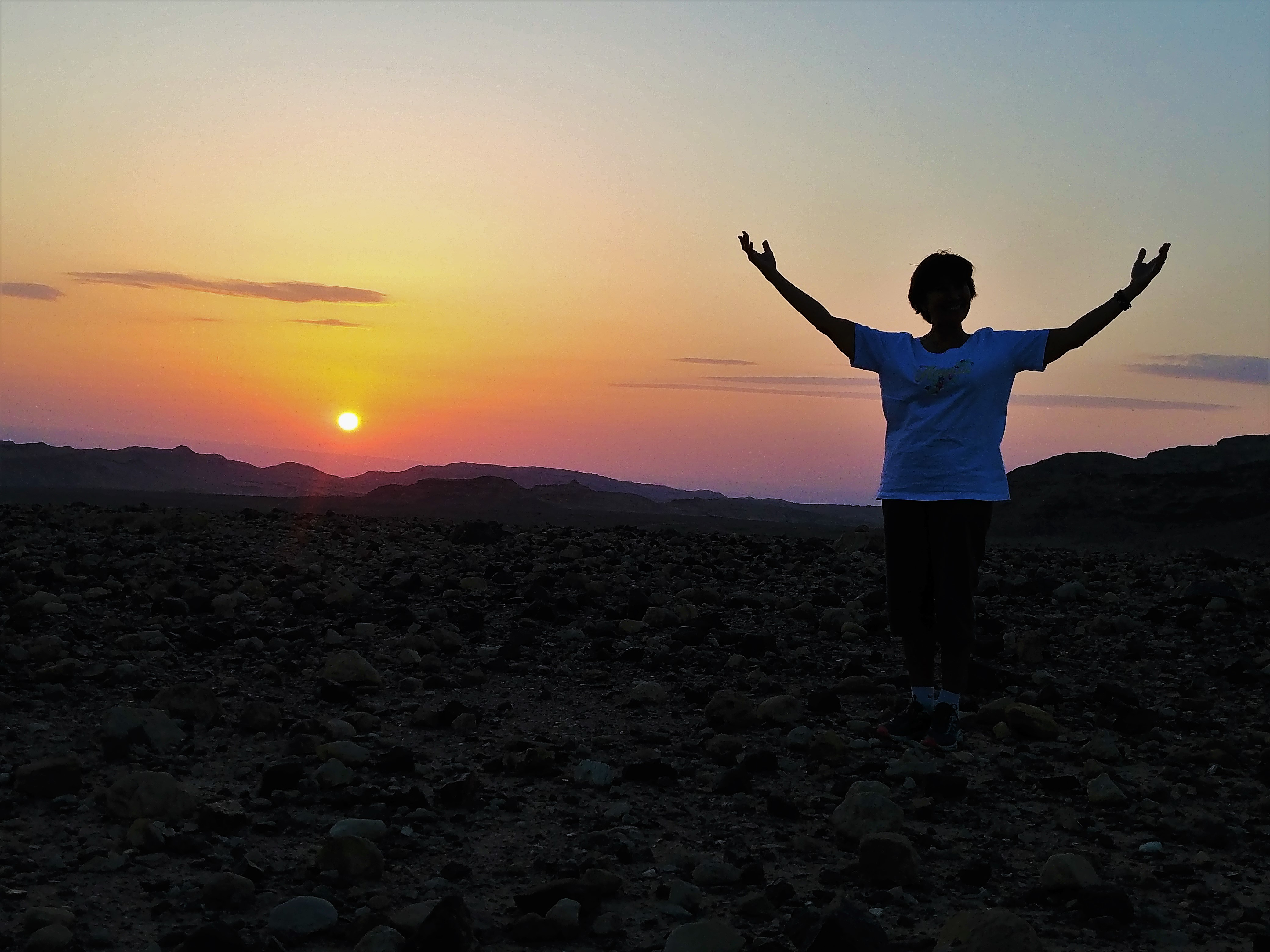Sunset at Dana Biosphere .