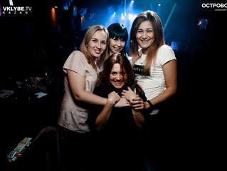 В субботу вечером в Казани