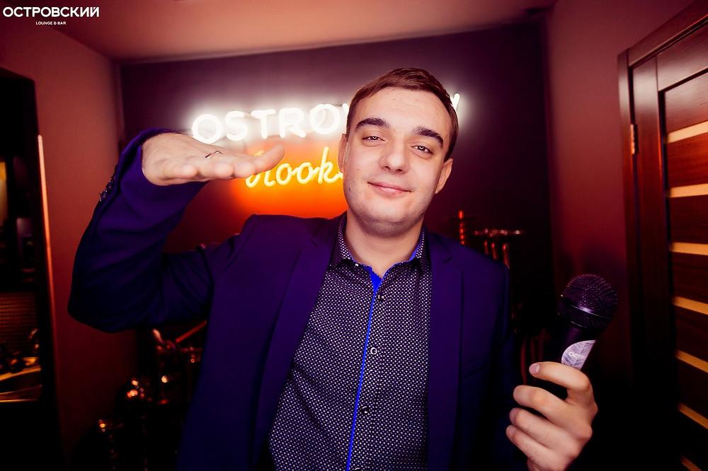 Ночной диско бар Казань