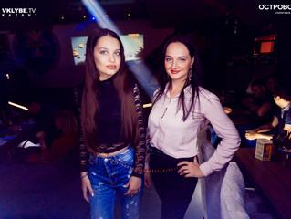 Ночной клуб бар в Казани