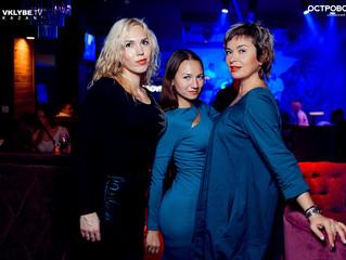 Где выпить вина в Казани