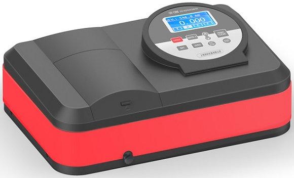 UV-VIS Spectrophotometer UV-1200