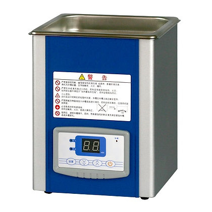 35kHz Degas Ultrasonic Bath