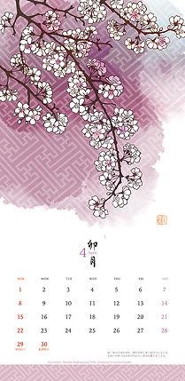 4月桜.jpg