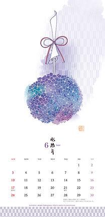 6月紫陽花.jpg