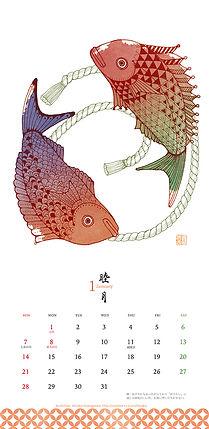 1月鯛.jpg