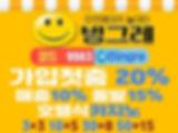 KakaoTalk_20200528_175530980.jpg