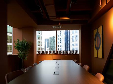 NTN Partners Office Toplantı Odası