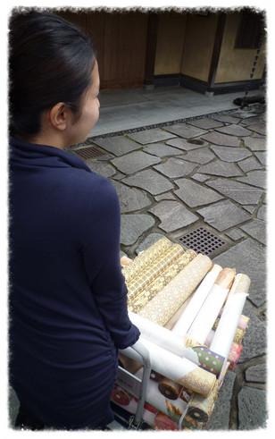 織屋さんの日☆