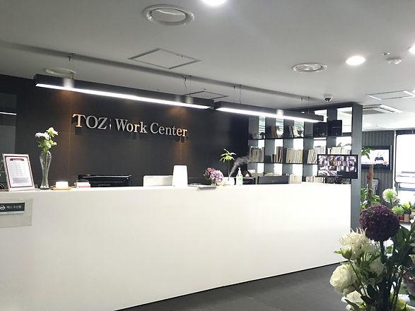 토즈워크센터 프론트.JPG