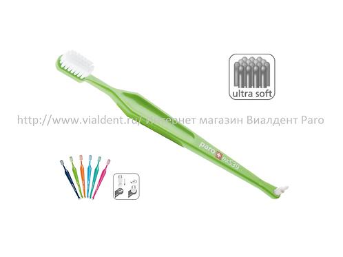 Paro exS39 зубная щётка ультрамягкая
