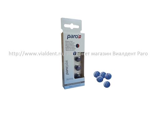 Paro Plak Plaque test 2-цветные таблетки для индикации зубного налета, 10 шт