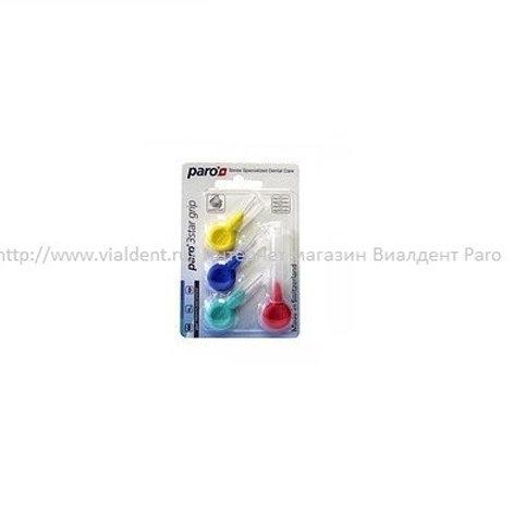 Paro 3 Star-Grip Межзубные ёршики, набор образцов, 4 разных размера