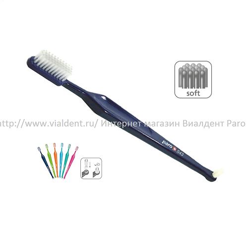 Paro S43 зубная щётка