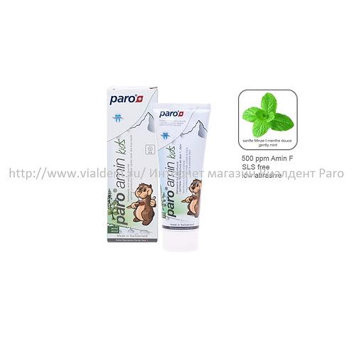 Paro Amin Kids Детская зубная паста на основе аминофторида 500 ppm, 75 мл