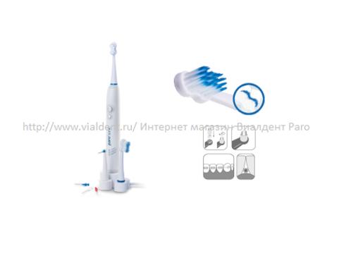 Paro HYDRODYNAMIC SENSITIVE TECHNOLOGY Звуковая гидроактивная зубная щётка