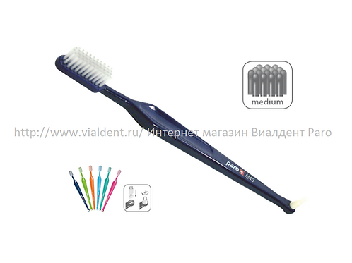 Paro M43 зубная щётка