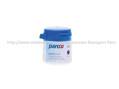 Paro Plak Plaque test Двухцветные подушечки для индикации зубного налета, 100 шт