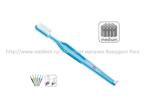 Paro M27 зубная щётка