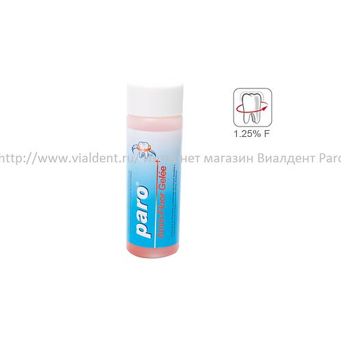 Paro amin fluor gel Гель с аминофторидом, для интенсивной профилактики кариеса