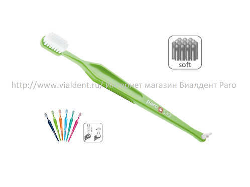 Paro S39 зубная щётка Рaro toothbrush (мягкая упаковка)