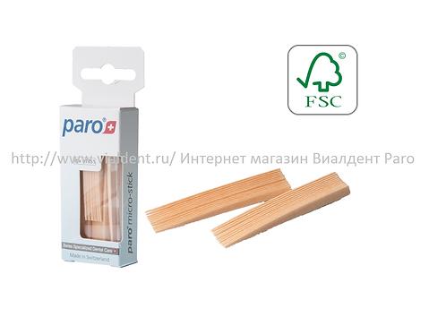 Paro micro-stick Медицинские микро-зубочистки, 96 шт.