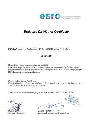 Сертификат esro.JPG