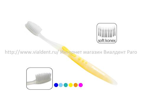 Paro Medic Зубная щетка с коническими щетинками