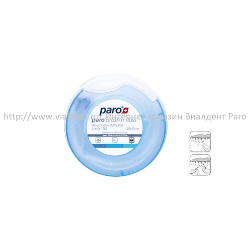 Paro brush n floss Зубная нить и щетка, суперфлос, 20 x 15 см