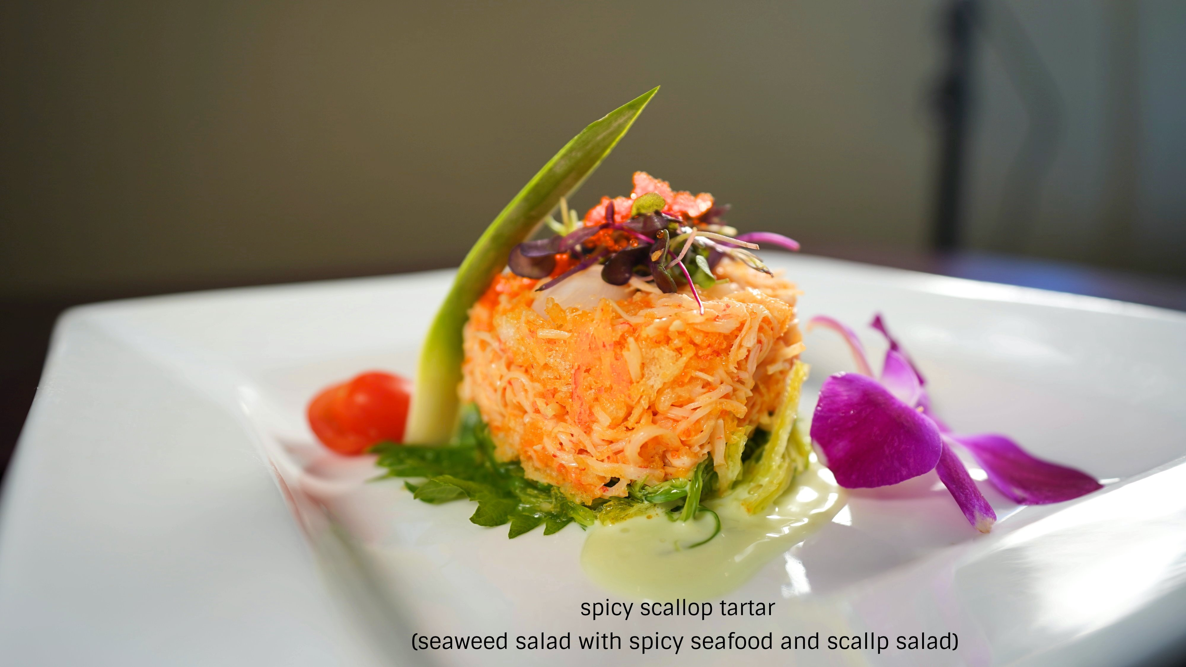 SPICY SCALLOP TARTAR