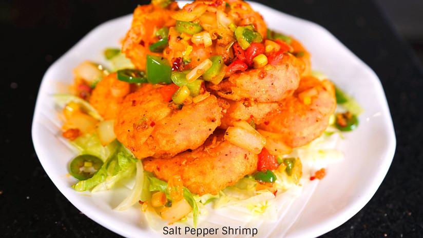Salt pepper shrimp.jpg