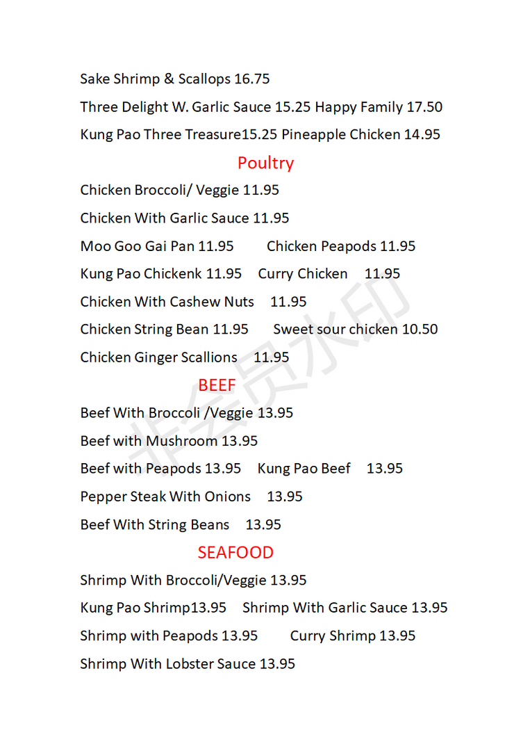 NEW YEAR EVE MENU_02.png