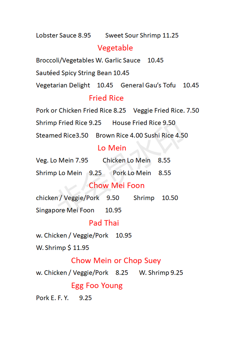 NEW YEAR EVE MENU_03.png
