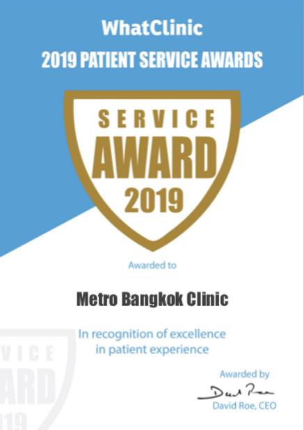 whatclinic-award-certificate-MetroBangkokClinic