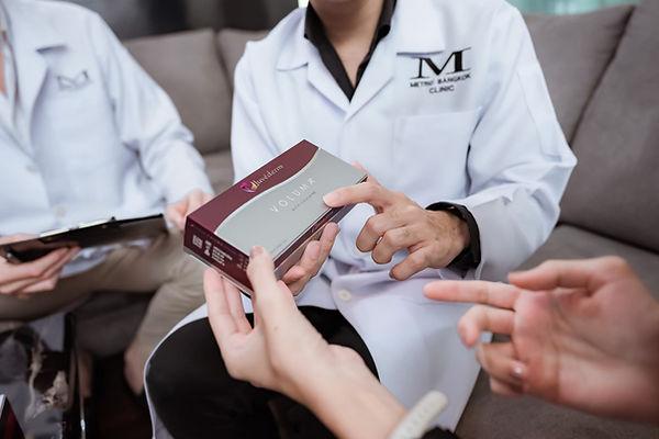 Metro-Clinic-Bangkok-Filler-Juvederm-Voluma