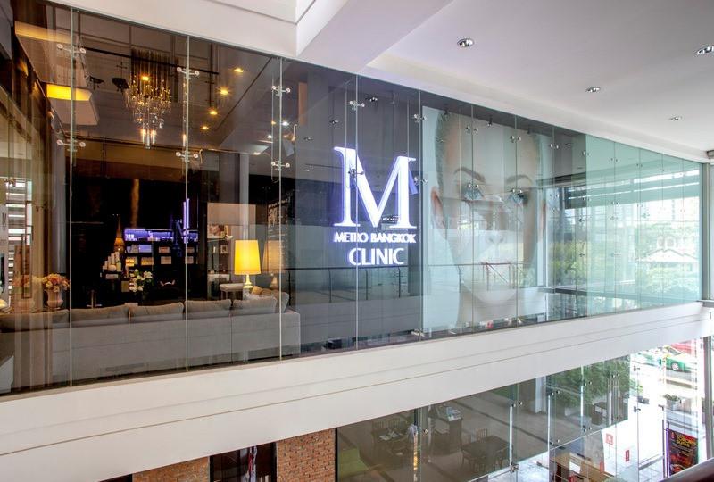 Pelvic examination at Metro Bangkok Clinic