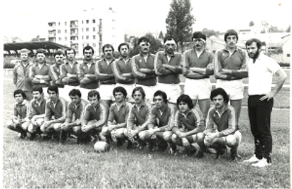 1976-1977 UAL