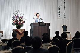経営者向け睡眠講演会