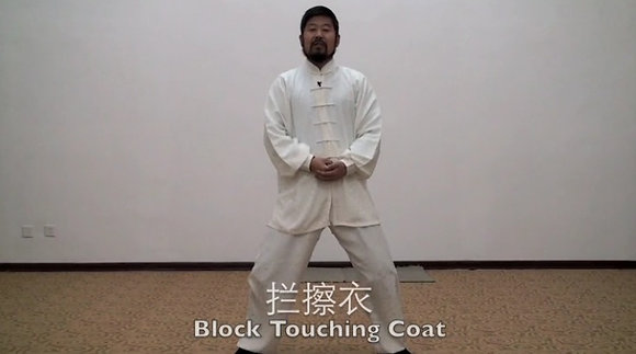 Yilu Detailed Instructions Chinese Version