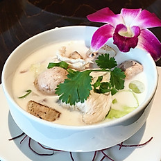 Coconut Noodles Soup
